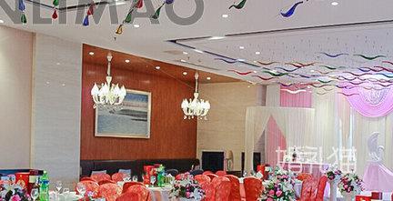 赛仑吉地大酒店-