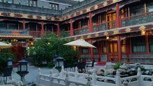 北京皇家驿栈酒店(故宫店)