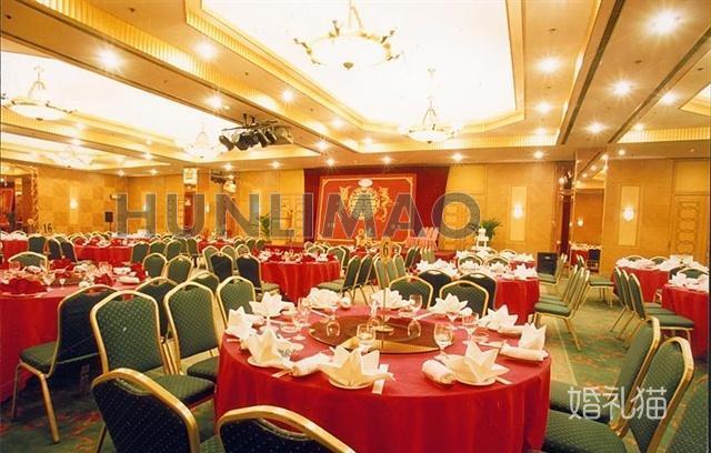 九州国际大酒店-