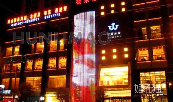 骏莱大酒店旗舰店-
