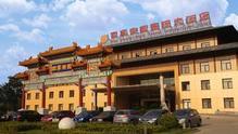 四季御园国际大酒店
