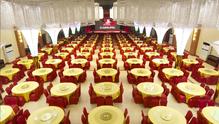 三乐宴会中心