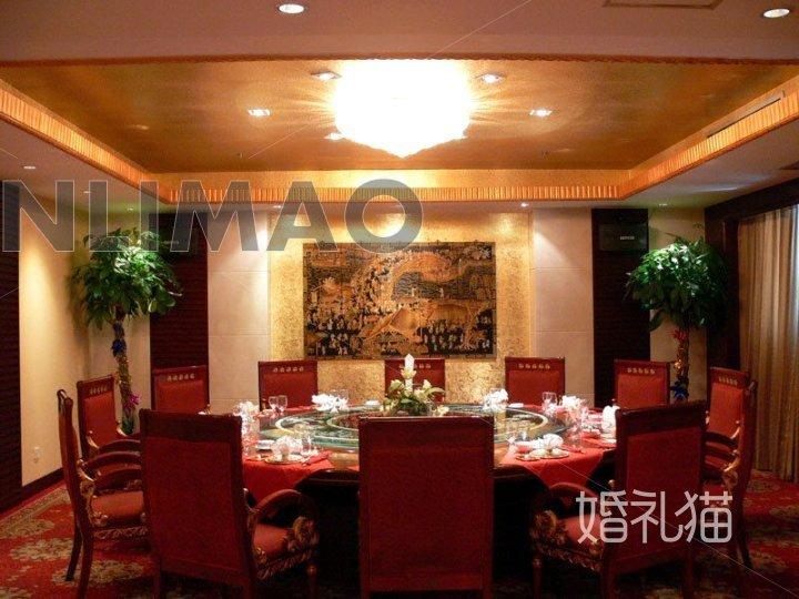 瀚海明玉大酒店-