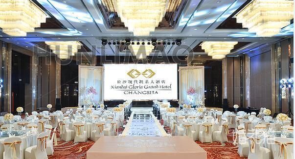 长沙现代凯莱大酒店-