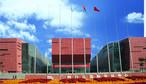 白云国际会议中心-广州白云国际会议中心-正门1
