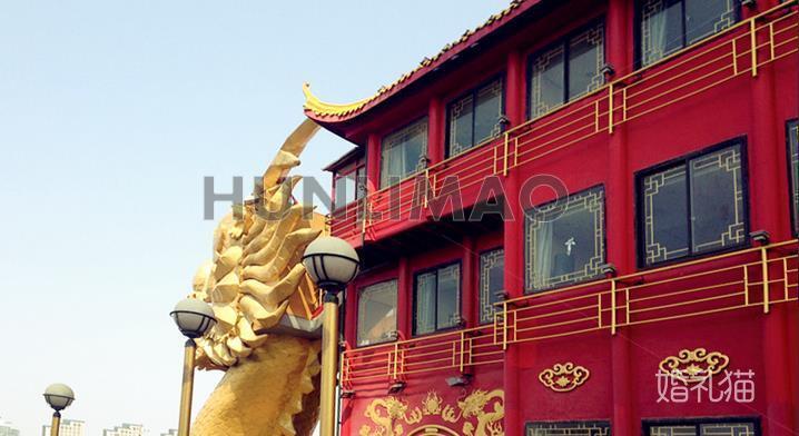 帝龙海鲜大酒店-