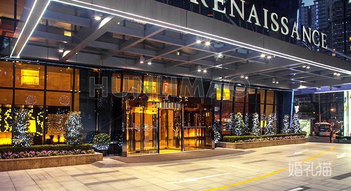 上海龙之梦万丽酒店-