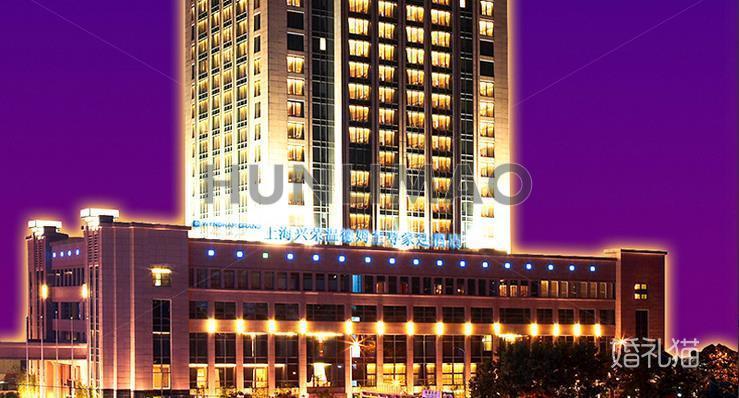 上海温德姆至尊豪廷酒店-