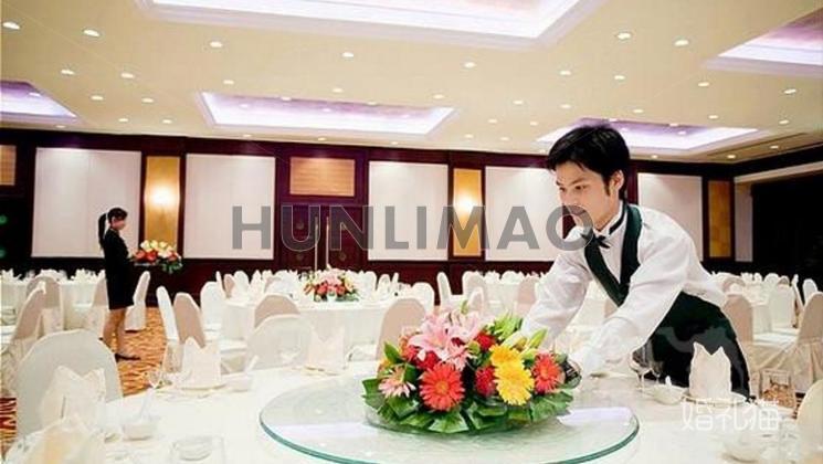 长峰假日酒店-