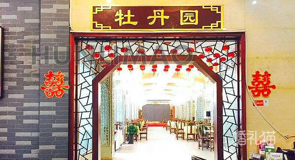 江南醇大酒店-