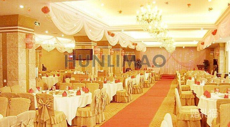 茗兰酒店-