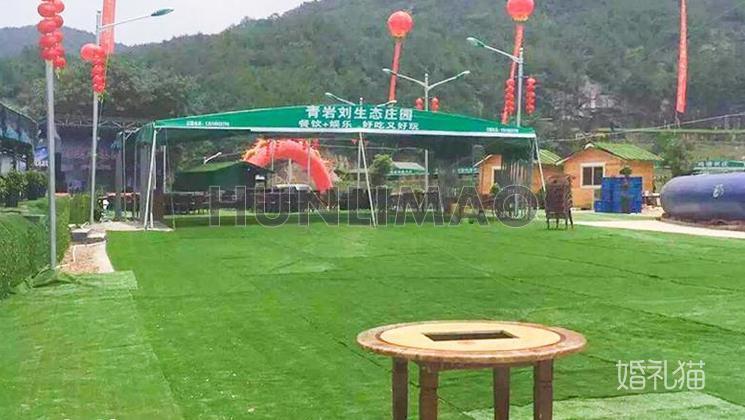 青岩刘茶坞塘农庄-