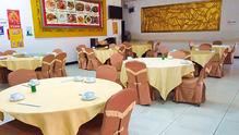 四季美食客家菜馆