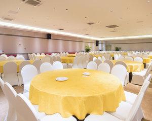 南山国际会议中心