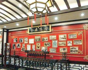京汇坊大酒店