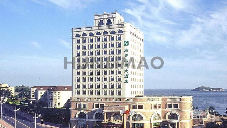 海天白云大酒店-