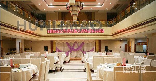蓝天龙韵大饭店-
