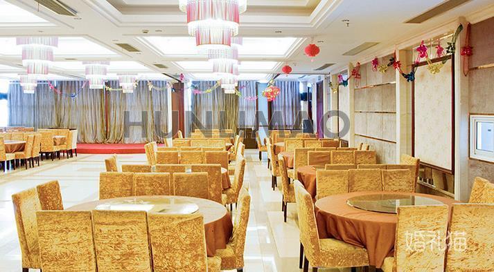浦星苑大酒店-