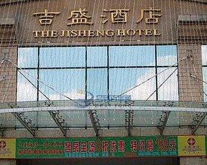 吉盛酒店(深圳观澜店)