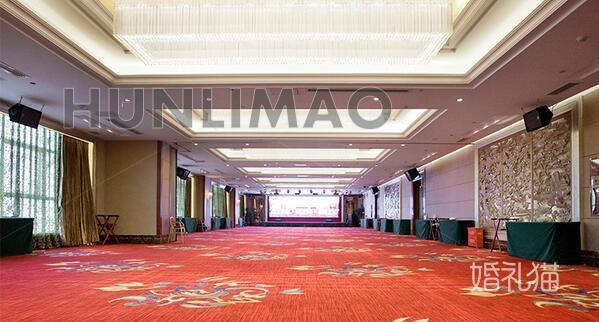 金麓国际大酒店-