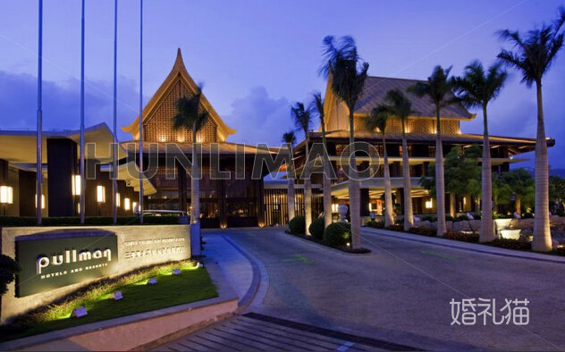 三亚亚龙湾铂尔曼度假酒店-