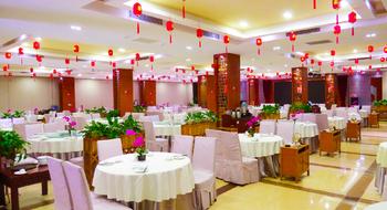 嘉福利晶酒店
