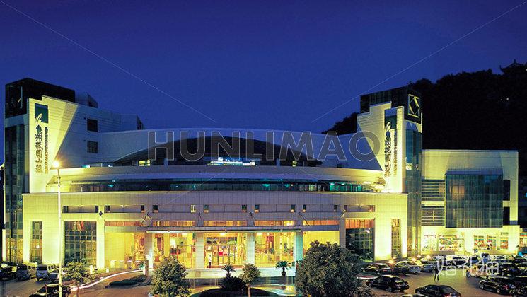 台州花园山庄酒店-