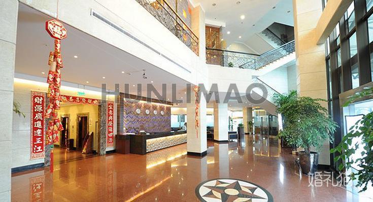 上海悦兴国际大酒店-