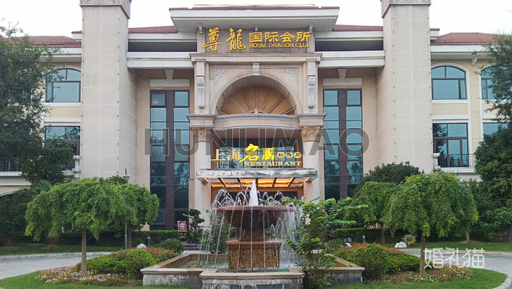上海名厨-
