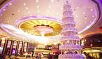 恒丰海悦国际酒店-