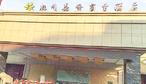 杭州嘉登商务酒店-