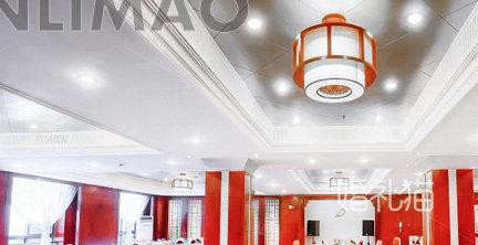 怡景园度假酒店培训中心-