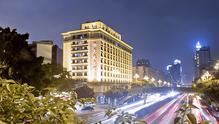 广州东风大酒店