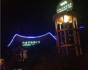 大梅沙海景酒店
