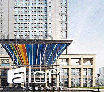 郑州郑东新区雅乐轩酒店-