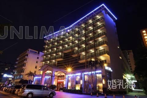 芭提雅酒店、东临.金厨-