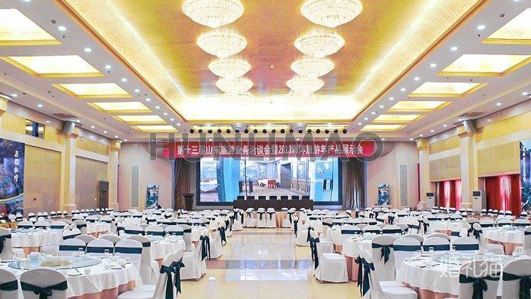 济南铁道大酒店-