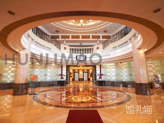 烟台中心大酒店-