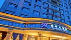 皇侨大酒店-