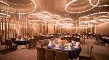 婚宴酒店-香港鸿星荟海鲜酒家