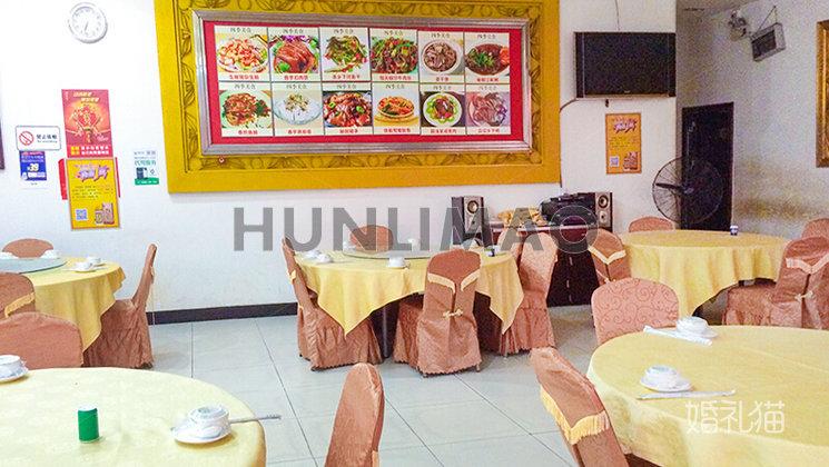 四季美食客家菜馆-