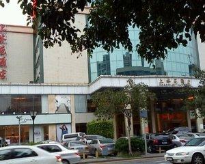 上林苑酒店