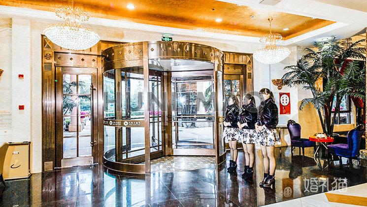 久缘大酒店-