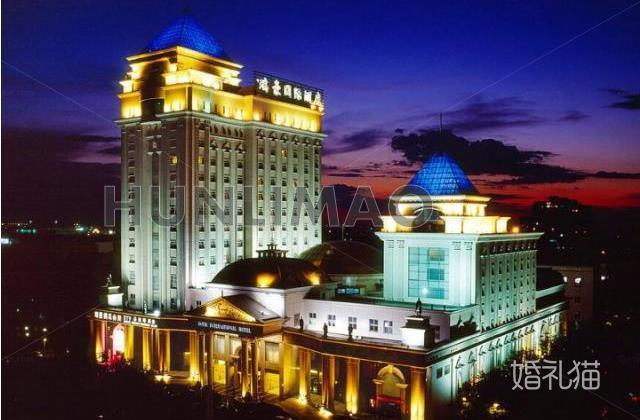 新疆瑞豪国际酒店-