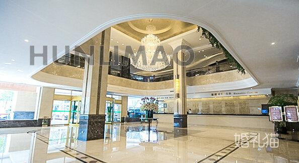 梅地亚宾馆-