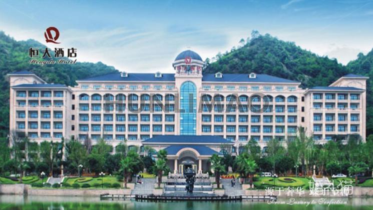 清远恒大酒店-