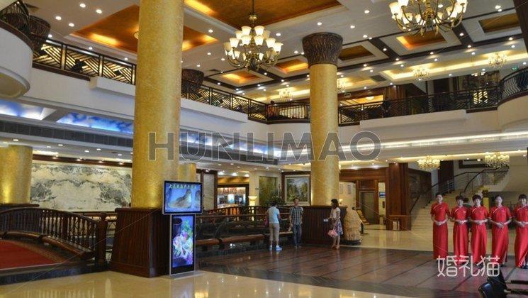 大天然酒店-