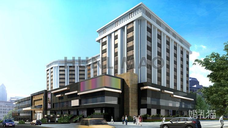 环球国际酒店-