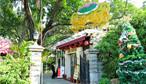 沙面玫瑰园西餐厅-沙面玫瑰园-正门