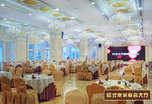 惠州金诺国际酒店